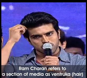 ramcharan-media